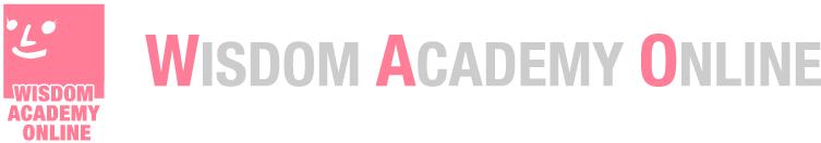 ウィズダムアカデミーオンライン|WISDOM ACADEMY ONLINE
