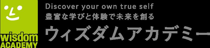 discover_logo_透明
